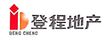深圳登程置业发展有限公司