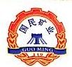 江西国民矿业有限公司 最新采购和商业信息