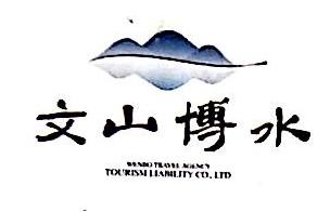 哈尔滨哈飞建筑安装工程有限责任公司 最新采购和商业信息