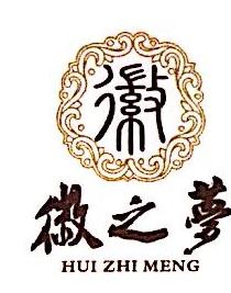 黄山市徽之梦食品有限公司 最新采购和商业信息