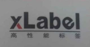 深圳市昌元兴印刷有限公司 最新采购和商业信息