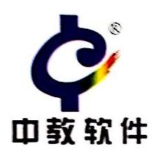 深圳市正日实业有限公司 最新采购和商业信息