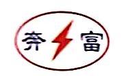 杭州奔富机电设备有限公司 最新采购和商业信息