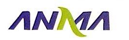 深圳市安玛科技有限公司 最新采购和商业信息