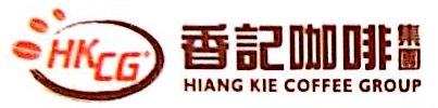 杭州香季咖啡有限公司 最新采购和商业信息