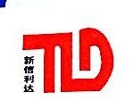 沈阳新信利达节能设备有限公司 最新采购和商业信息