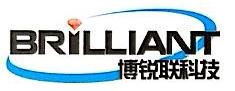 深圳市博锐联科技有限公司 最新采购和商业信息