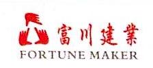 深圳市富川建业科技有限公司 最新采购和商业信息