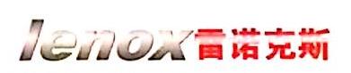 北京莱诺克斯商贸有限公司 最新采购和商业信息