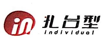 安徽森威投资管理有限公司 最新采购和商业信息