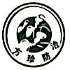 深圳市方珍科技发展有限公司 最新采购和商业信息