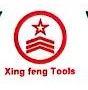 张家港市新旺工具刀剪制造有限公司