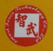 深圳市智武科技有限公司 最新采购和商业信息