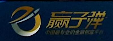 北京堡利特创富科技有限公司 最新采购和商业信息