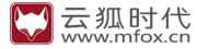 北京云狐时代科技有限公司 最新采购和商业信息