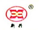 陕西新兴建材机械制造有限公司 最新采购和商业信息