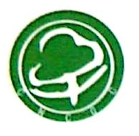 中棉集团辛集棉业有限公司 最新采购和商业信息