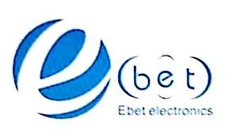 深圳市伊贝特电子有限公司 最新采购和商业信息