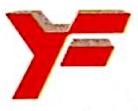 温州正裕发合成革有限公司 最新采购和商业信息