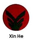 广西南宁新禾农化有限责任公司 最新采购和商业信息
