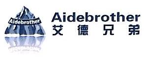 艾德兄弟(北京)机电工程有限公司