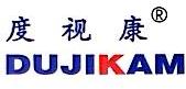 重庆恒日实业有限公司 最新采购和商业信息
