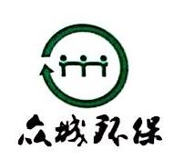 江西众城环保设备有限公司
