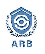 北京安瑞博科技有限公司 最新采购和商业信息