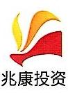 上海兆康投资有限公司 最新采购和商业信息