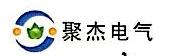 南宁市聚杰电气有限公司 最新采购和商业信息