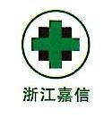 嘉兴市嘉信医疗器械有限责任公司 最新采购和商业信息