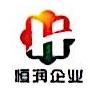 濮阳恒润筑邦石油化工有限公司