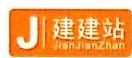 深圳市合鼎创键旅游科技有限公司