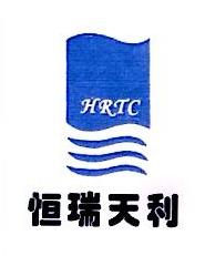 北京恒瑞天利经贸有限公司 最新采购和商业信息
