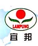 上海宜邦生物工程(信阳)有限公司 最新采购和商业信息