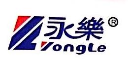 青岛华德永乐胶带工贸有限公司 最新采购和商业信息