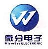 山东微分电子科技有限公司 最新采购和商业信息