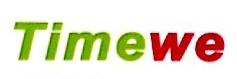 深圳市时维网络科技有限公司 最新采购和商业信息