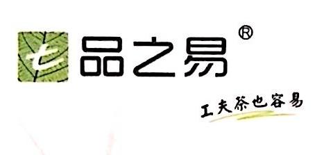 北京韵德天下商贸有限公司 最新采购和商业信息