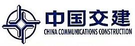 中交一公局第二工程有限公司 最新采购和商业信息