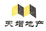 北京天增房地产经纪有限公司 最新采购和商业信息