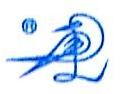 吉林省服装总公司 最新采购和商业信息