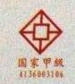 九江市建筑设计院赣州分院