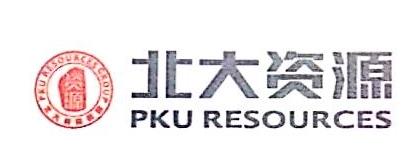 北大资源(河南)投资有限公司 最新采购和商业信息