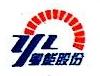 广东众源投资股份有限公司 最新采购和商业信息
