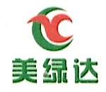 深圳市美绿达环保设备有限公司 最新采购和商业信息