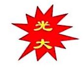 茂名光大酒业有限公司 最新采购和商业信息