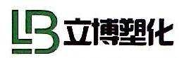 东莞市立博塑化科技有限公司 最新采购和商业信息