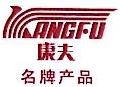 广东华能达电器有限公司