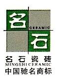 新疆纳米特名石建材有限公司 最新采购和商业信息
